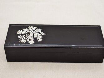 筆道具箱 黒漆卵殻塗の画像