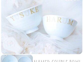 【名入れ*軽くて持ちやすい夫婦茶碗<ギフトBOX入り>】223…結婚祝い ウェディング ブライダル 食卓 ごはんの画像