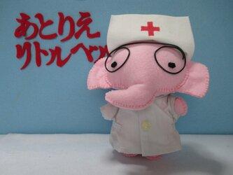 ゾウの看護婦さん フェルト ぬいぐるみ マスコットの画像