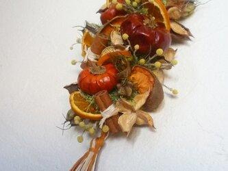 かぼちゃのアレンジの画像