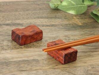 『新作』木の箸置き④ 手彫り仕上げ ブビンガ 2個セットの画像