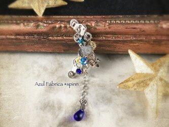 耳飾り:機械月イヤーカフ・青い星(silver)の画像