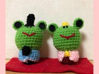 ひな祭りカエルのこけし編みぐるみの画像