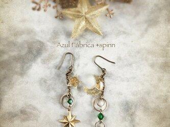 耳飾り:moon+star (green)の画像