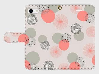 北欧デザイン 「春のヒカリ」 iphone 5/5s/6/6s/SE/7/8/X/XS/11 専用 手帳型ケースの画像