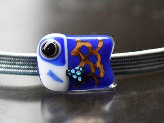 帯留め 鯉のぼり 青の画像