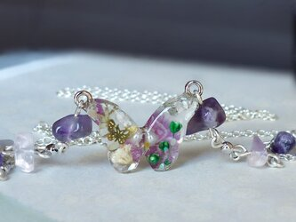 20n001 スミレ咲く蝶のネックレス ホムポムの画像