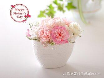 ホワイト&ピンクの母の日アレンジの画像
