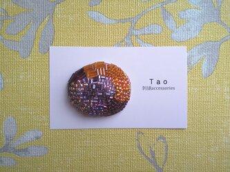 刺繍ブローチ Orange&Purpleの画像
