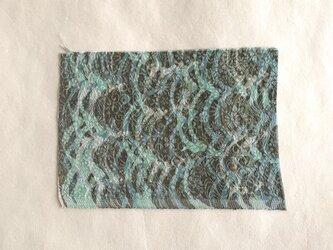 絹手染ハギレ小(9cm×12.5cm 波・水色焦茶)の画像