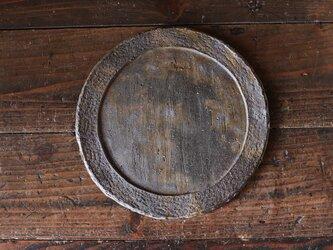 備前焼 皿(約26cm) sr4-063の画像