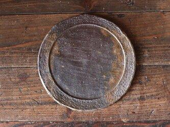 備前焼 皿(約26cm) sr4-064の画像