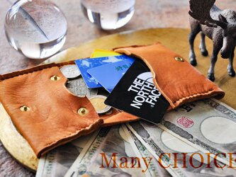 やみつきエルクのコンパクト2つ折り財布(黄茶)の画像