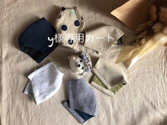マスク4枚セット(専用カート)の画像