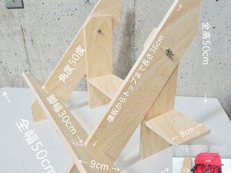 傾斜台50度/50幅 木箱台/ボードスタンド/トロ箱台/店舗家具/マルシェ什器/店舗什器の画像