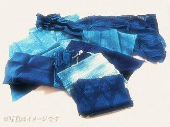 本藍染めのはぎれパック100g【送料無料】の画像