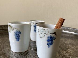 ちょこカップ 葡萄柄の画像