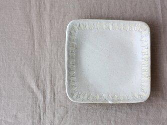 四角い皿(pallet 小)の画像