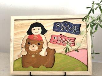 立体パズル(M) 金太郎とクマの画像
