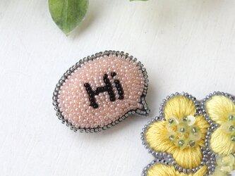 ユーモアたっぷり?重ね付けに便利なオートクチュール刺繍のブローチ、ふきだし2号さん!の画像