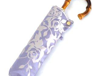 【晴雨兼用 折りたたみ傘】 kirie -バラ- ロイヤルパープルの画像