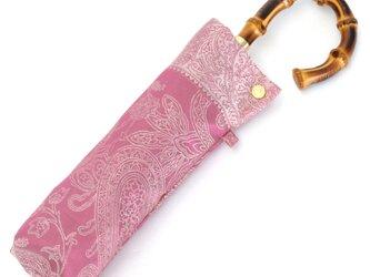 【晴雨兼用 折りたたみ傘】 kirie -ペイズリー- ピオニーピンクの画像