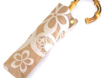 【晴雨兼用 折りたたみ傘】 kirie -蝶々- ハニーマスタードの画像