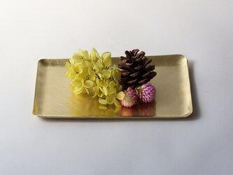 真鍮の長方皿(プレーン)の画像