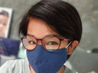 リネン&コットンマスク Sサイズ ネイビー Wガーゼ 子供可の画像