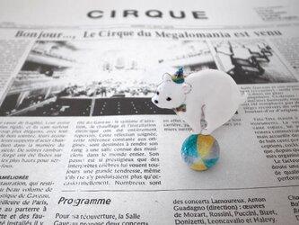 EUQRIC 711の画像