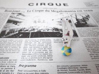 EUQRIC 712の画像