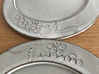 葡萄柄のまる皿(小)の画像