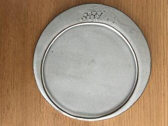 葡萄柄のまる皿(中)の画像