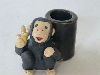 陶のスタンド「チンパンジー」の画像