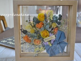 【母の日2020】木枠の花束フレームアレンジ*Y×Oの画像