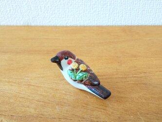 花小鳥/小(陶)スズメ・たんぽぽの画像