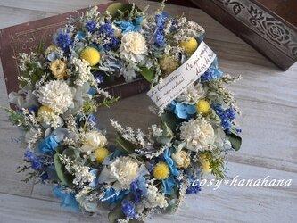 【母の日2020】スカイブルーの波風wreathの画像
