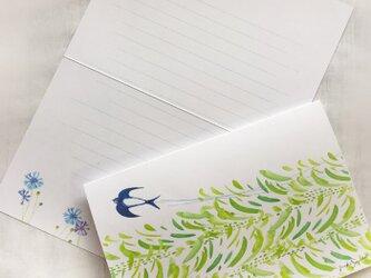 なびく草と燕 〜 シークレットカード (3枚セット)の画像
