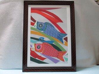 アート 鯉のぼり A3フレーム付の画像