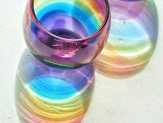 虹色のぐい呑み ゴールドルビーリップ✱ご注文前にメッセージをお願いしますの画像