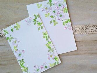 消しゴム版画 ポストカード(花水木)の画像