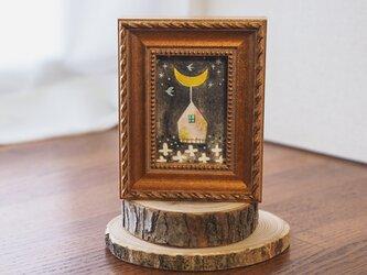 水彩原画『月の家』日々を愉しむちいさな絵 額装品の画像
