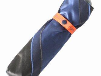 【晴雨兼用 軽量 折りたたみ傘】 repel. Portable umbrella -Blue Charcoal-の画像