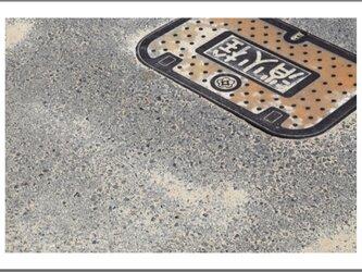 Fragments - Fire Hydrant -の画像