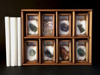 産地別蛍石(フローライト)標本セット。の画像