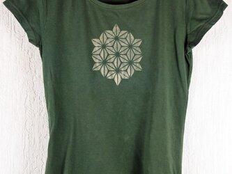 草木染 バンブー/オーガニックコットンのTシャツ  麻の葉 深緑 レディースMサイズの画像