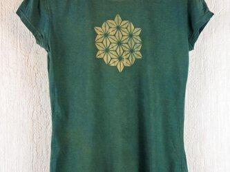 草木染 バンブー/オーガニックコットンのTシャツ  麻の葉 緑 レディースMサイズの画像