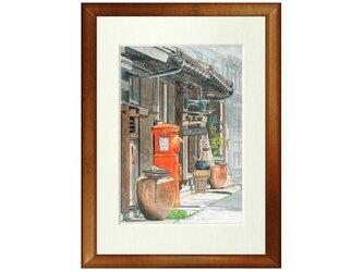 世界で1枚の絵 水彩画原画「石見銀山」の画像