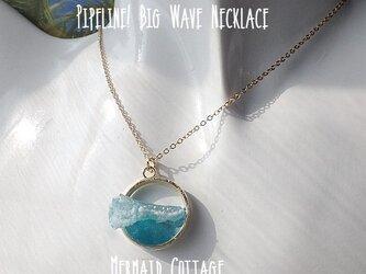 Pipeline! 3D Wave Necklace 大波のネックレスの画像