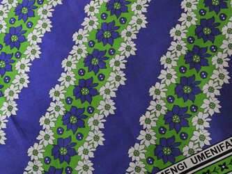 アフリカ布『カンガ』 オリエンタルブルー × グリーンの画像